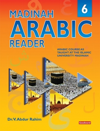 Madinah Arabic Reader - 6