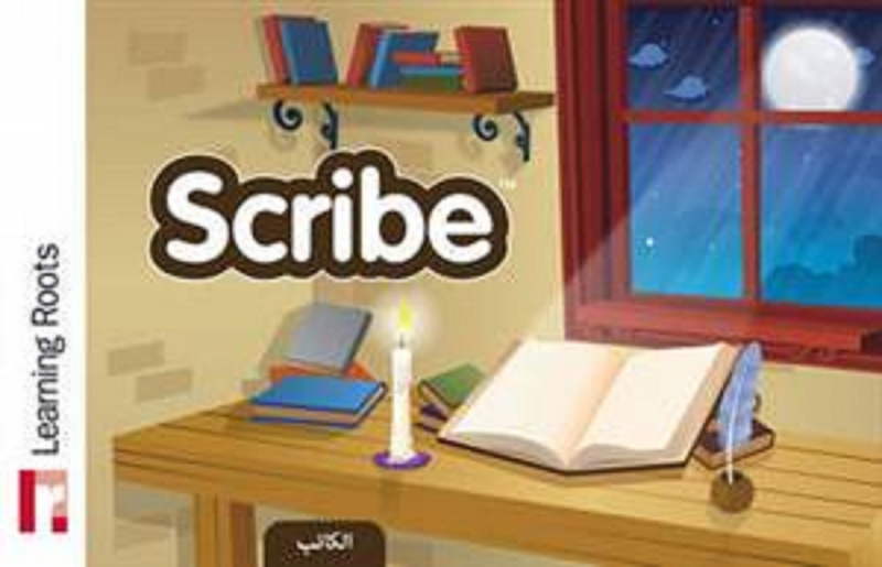 Scribe - Arabic Handwriting Practice Book for Children - Learning Roots