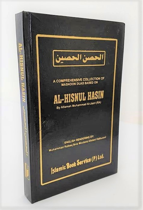 Al Hisnul Hasin: A Comprehensive Collection of Masnoon Duas (Hardback)