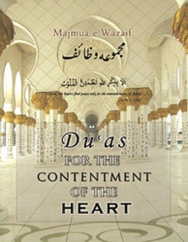 Duaas for the Contentment of the Heart (Majmuae Wazaaif) (New Edition - Hardback)