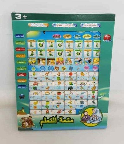 Dua, Salah & Alphabet Study Pad - Children Islamic Arabic (QT0828)