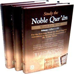 Study The Noble Quran Word-for-Word (Three Volumes)