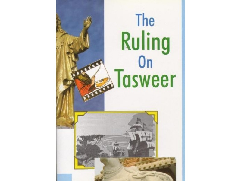The Ruling on Tasweer (Pictures) - Darussalam (Pocket Size - Paperback)