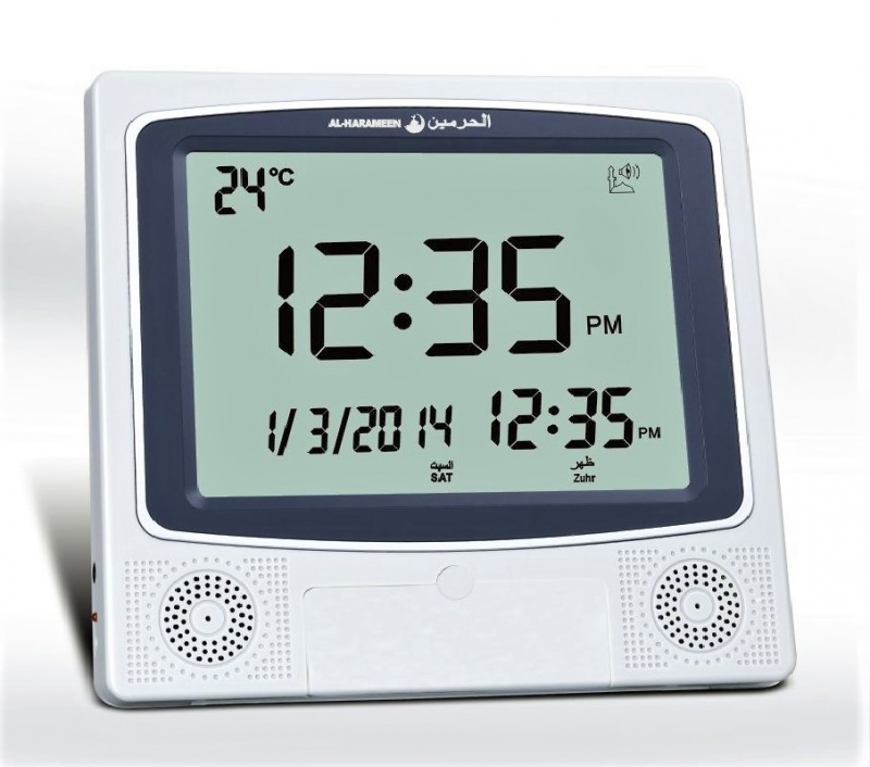 Al Harameen LCD Wall/Table Clock with Digital Sound (Islamic Alarm Clock)
