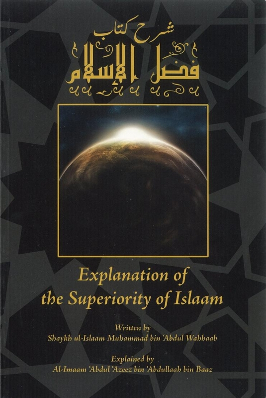 Explanation Of The Superiority Of Islam