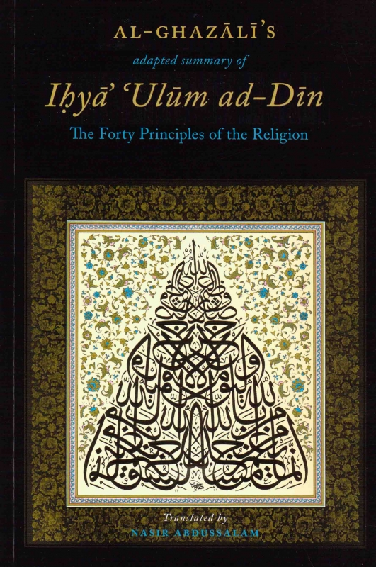 Ihya ulum al din - The Forty Principles of the Religion - Imam Ghazali  (PB)