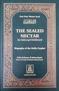 The Sealed Nectar (Ar-Raheeq Al-Makhtum) (Size A5 - HB)