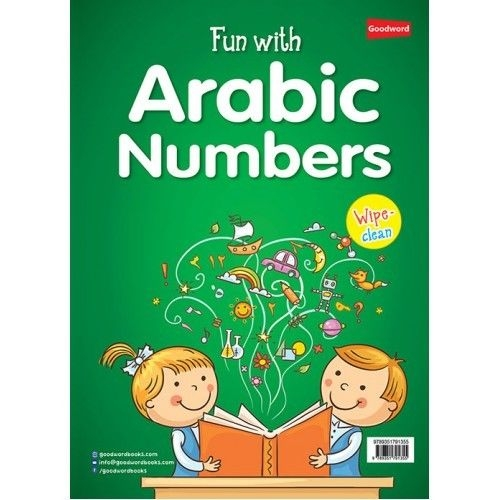 Fun wIth Arabic Numbers (Fun Activities for Kids) (Colour PB) (Wipe Clean)