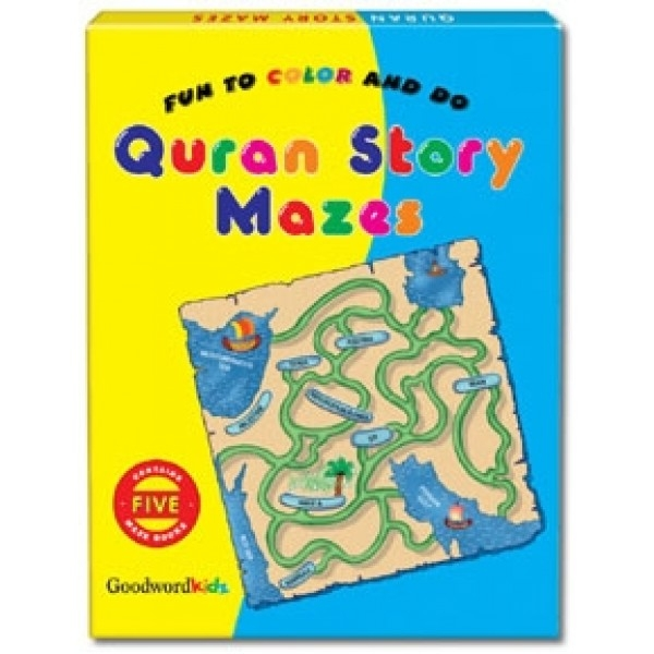 Quran Story Mazes