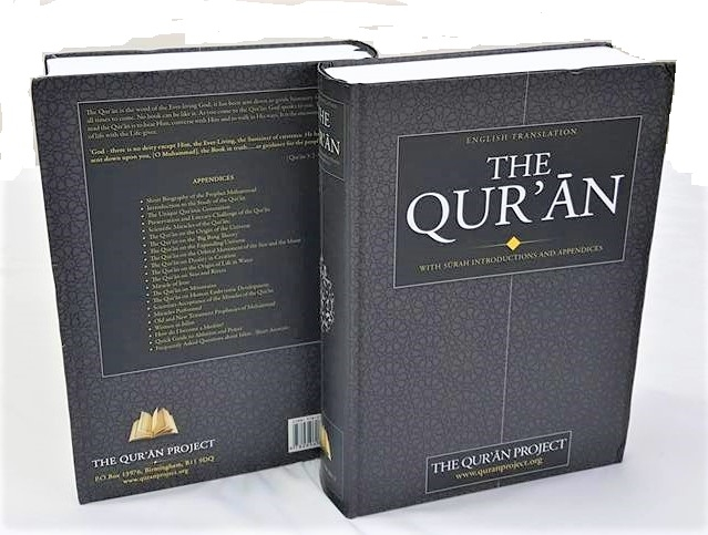 The Quran Project: English Translation Quran - (L 24x17cm - HB)