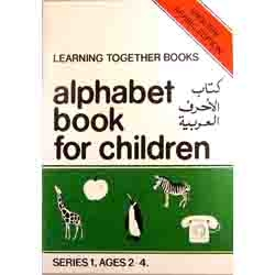 Alphabet Book For Children ( Learning Together Books )