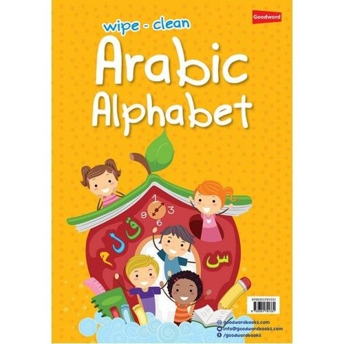 Arabic Alphabet: (Fun Activities for Kids) (Colour- Paperback) (Wipe Clean)