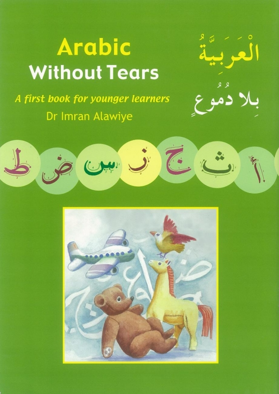 Arabic Without Tears - Book 1