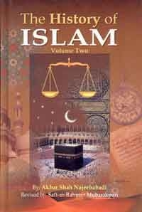 The History Of Islam - Volume Two