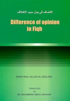 Difference Of Opinion In Fiqh