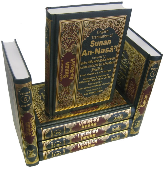 Sunan An-Nasai (6 Volumes)
