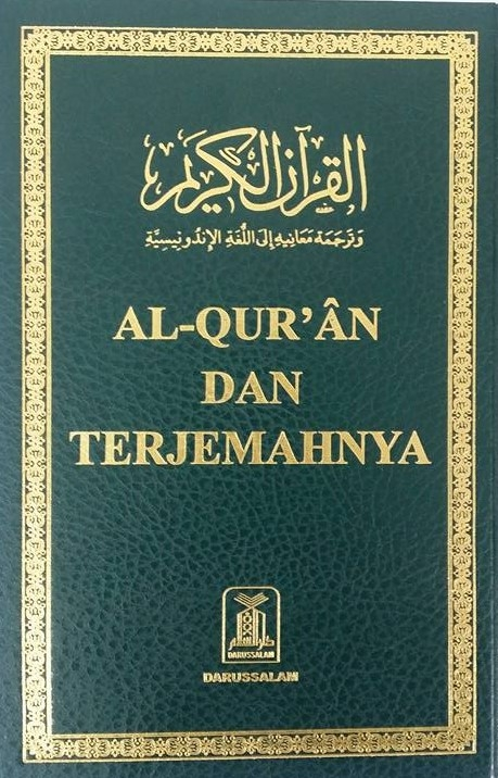 Holy Quran Arabic Text with Indonesian Translation