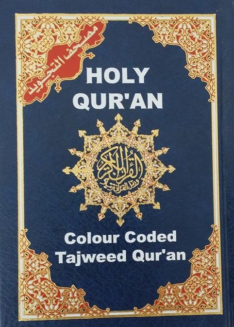 Holy Quran - Colour Coded Tajweed -Persian Script (17x12cm)
