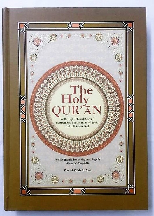 The Holy Quran English Translation and Transliteration and Full Arabic Text (HB)
