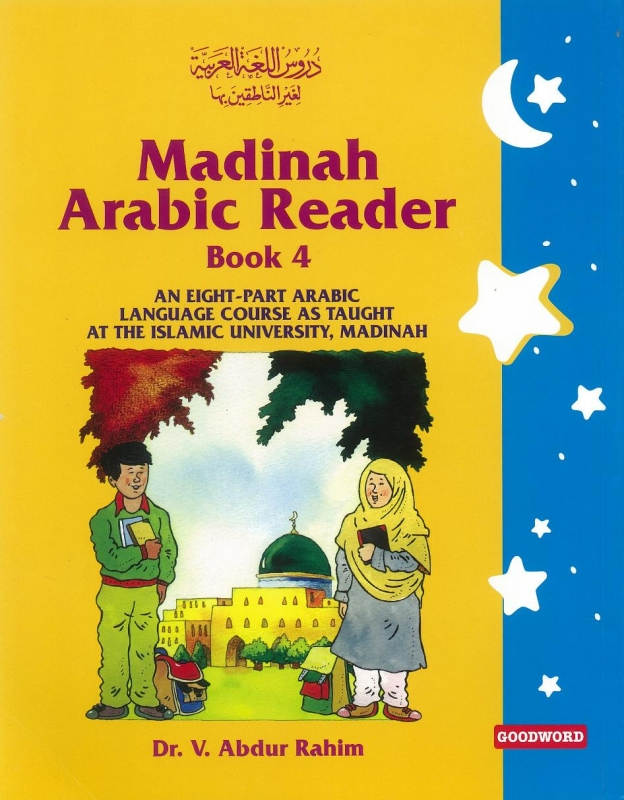 Madinah Arabic Reader - 4
