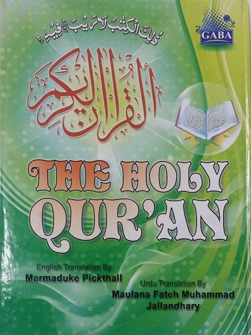 The Holy Quran Urdu, English and Arabic Trilingual Edition - (HB)