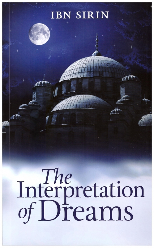 dream interpretation in islam ibn sirin pdf