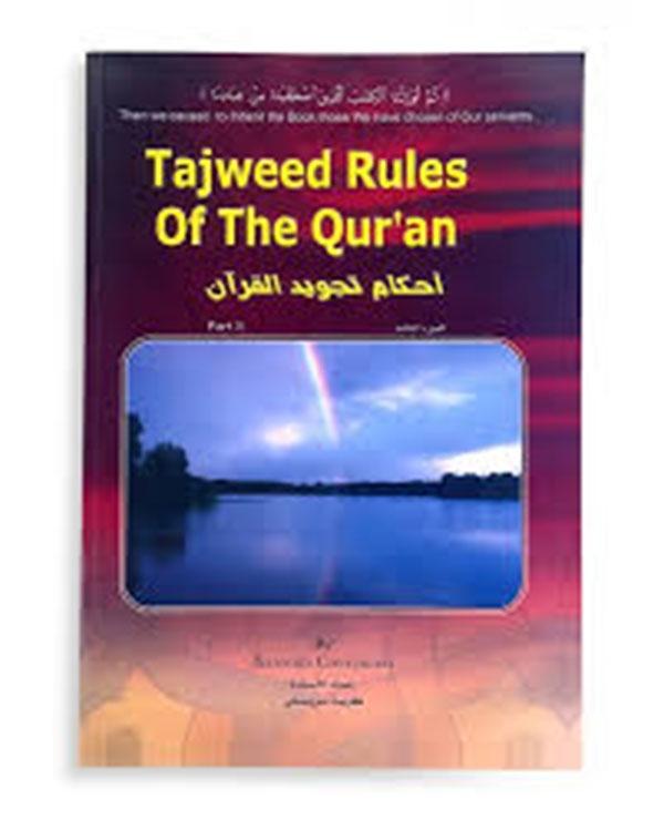 Tajweed Rules of the Quran Part 3