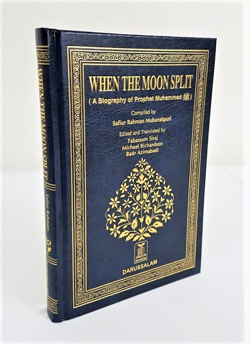 When The Moon Split (A Biography of Prophet Muhammad -Pbuh) (Hardback-BW)