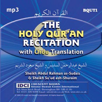 10 Copies Of Sheikh Abdur Rahman As-sudais & Sheikh Su'ud Ash-shuraim