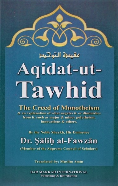 Aqidat ut Tawhid The Creed Of Monotheism (Paperback)