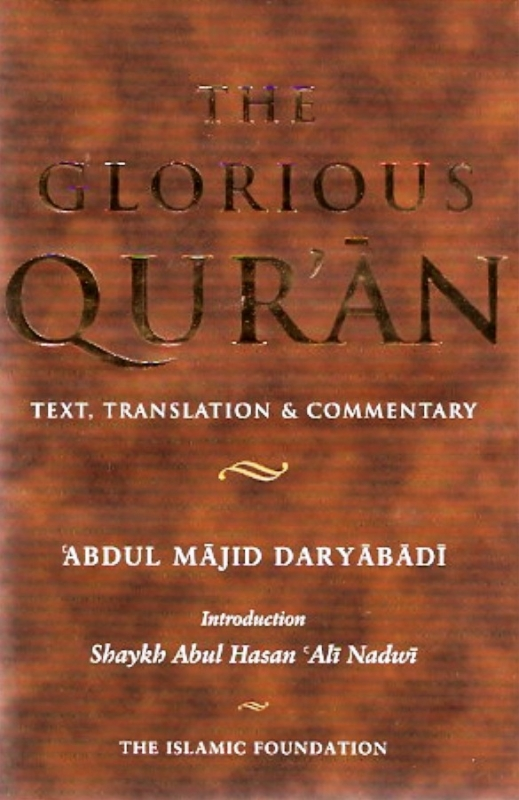 The Glorious Qur'an, Text, Translation & Commentary