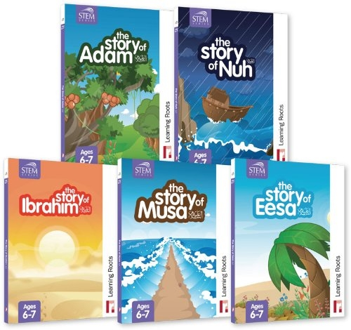 Stories of the Prophets (Multi Pack - 5 Books)