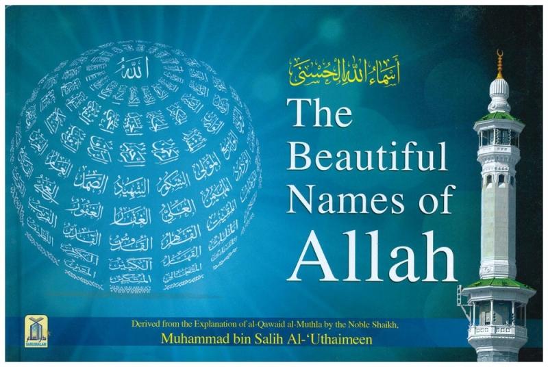 The Beautiful Names of Allah -HB