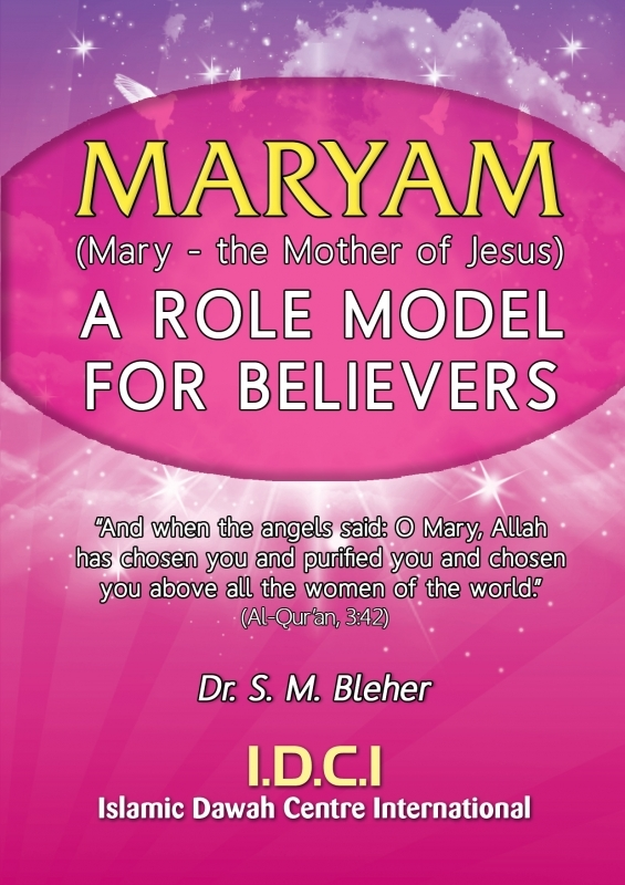 FREE; Maryam A Role Models For Believers ( FREE box 200 booklets)