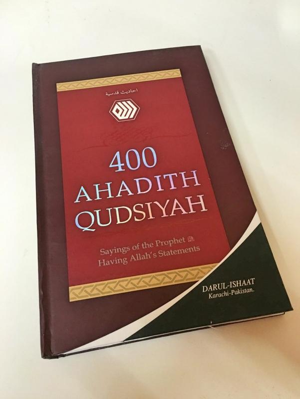 400 Ahadith Qudsiyah - Darul Ishaat (Hardback)
