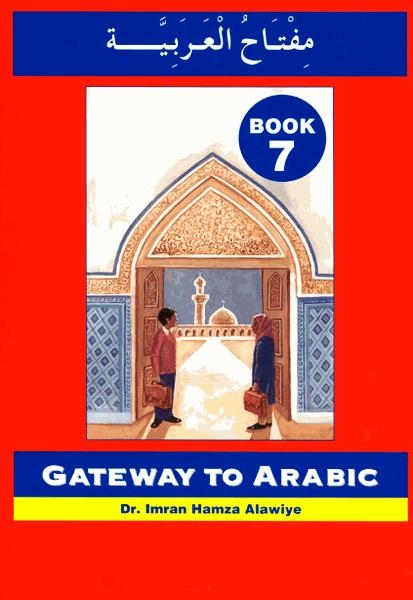 Gateway To Arabic Series - Book 7