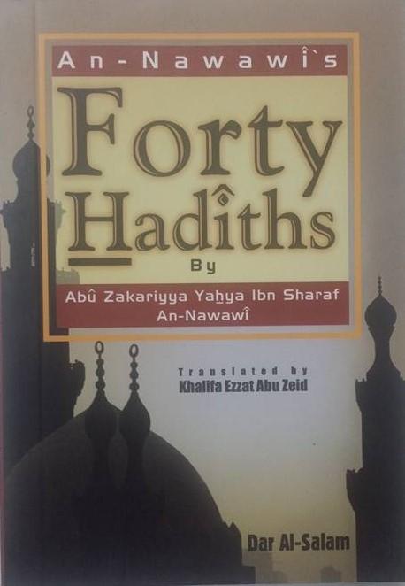 An Nawawis Forty/40 Hadith (Pocket Size) - Imam An-Nawawi