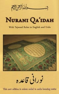Nurani Qaidah With Tajweed Rules In English And Urdu
