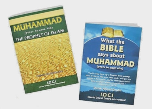 SPECIAL: 100 x Muhammad (PBUH) Prophet of Islam & 100 x What the Bible says!!