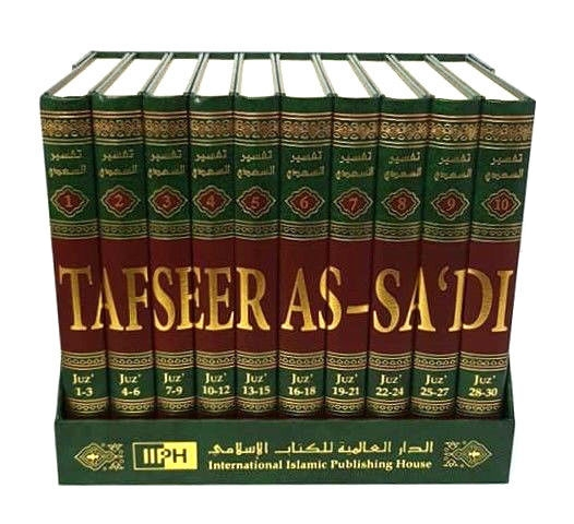 Tafseer As-Sa'di - Commentary of the Quran (10 Volumes) (Tafsir) (Hardback)