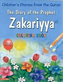 The Story Of Prophet Zakariyya (colouring Book)