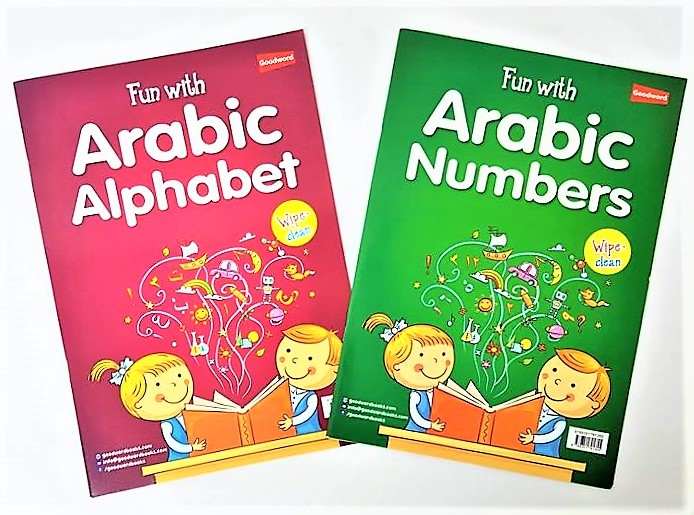 Fun wIth Arabic Numbers / Alphabet: 2 Book Set (Fun Activities) (Wipe Clean)
