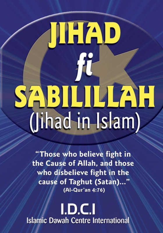 Jihad Fi Sabilillah (Jihad In Islam)