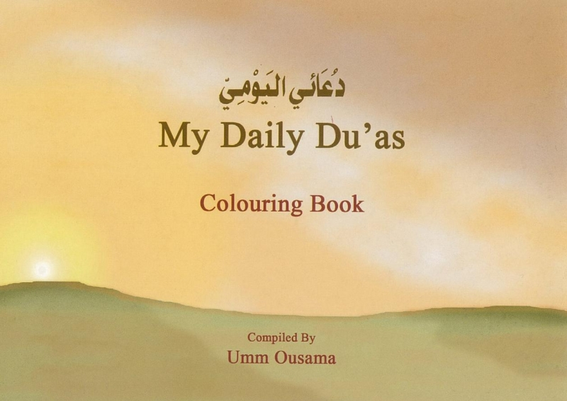 Colouring Book 5: My Daily Du'as