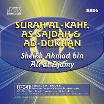 Sheikh Ahmad Bin Ali Al-Ajamy