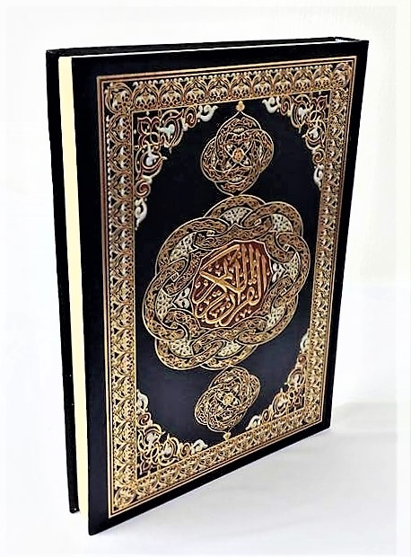 Quran Mushaf Tajweed - Cream Pages (EXTRA Large, Black, HB)