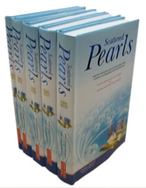 Scattered Pearls : 5 Volume Set - Darul Ishaat (HB)