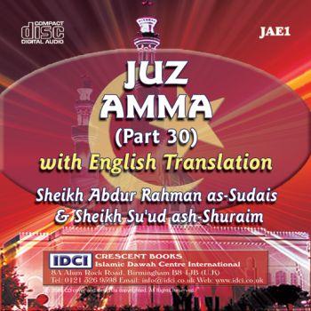 Sheikh Abdur Rahman As-sudais & Sheikh Su'ud Ash-shuraim