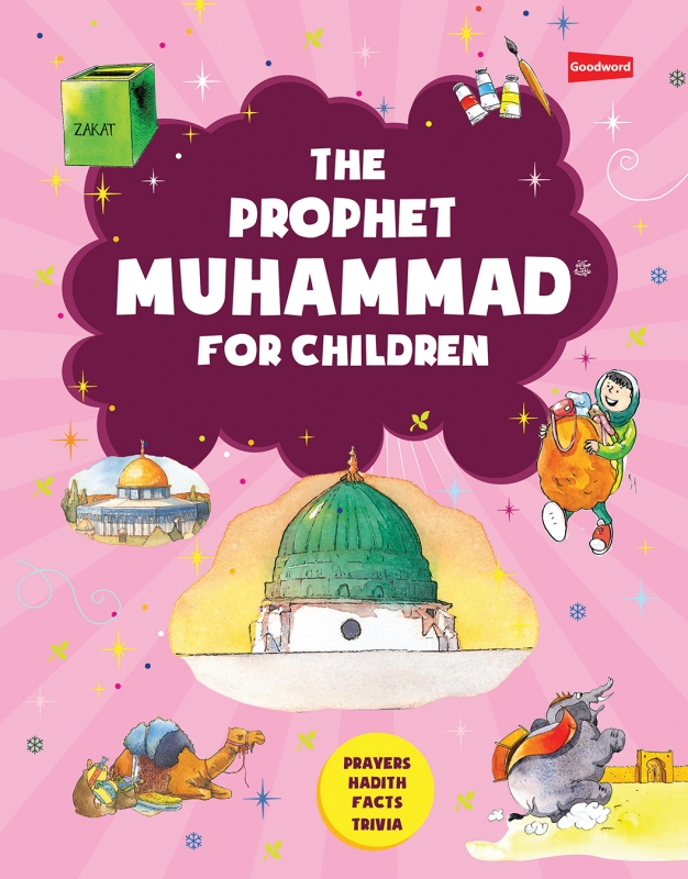 The Prophet Muhammad (Peace be on him) for Children