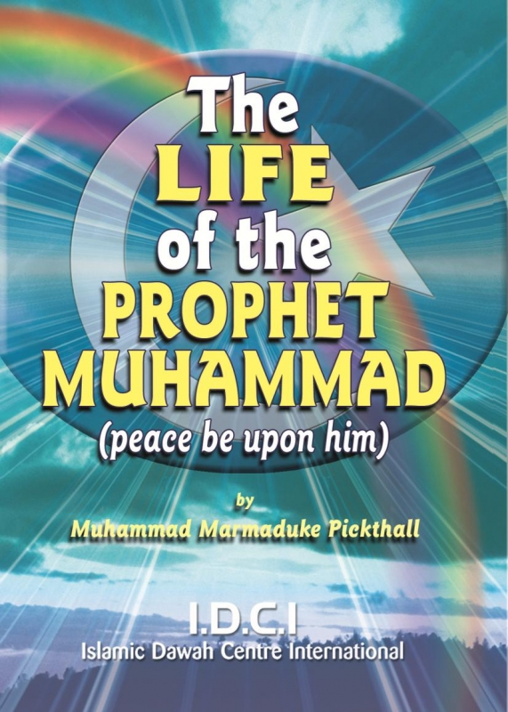 The Life of the Prophet Muhammad (P)
